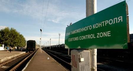 rusya_demiryolu.jpg