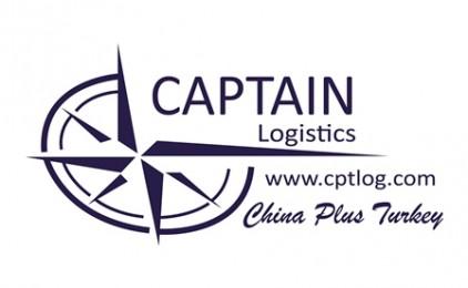captain_logistics_logo